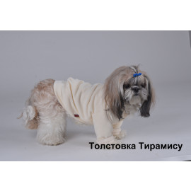 "Толстовка Pet Fashion ""Тирамису"", для собак фото"