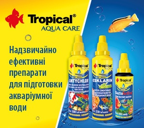 https://belkaistrelka.com.ua/ribki/aquariumna-himia/aqua-him-voda/where/brand/tropical
